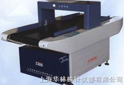 上海华林检针仪器