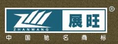 浙江强盛机械集团