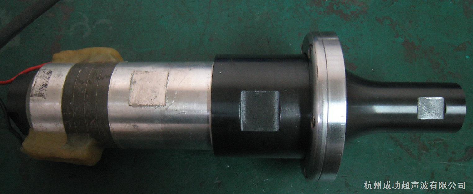 超声波冲孔机专用 超声波振动子换能器 发生器
