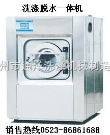 洗脱机_全自动洗衣机