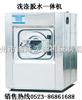 通洋全自动洗衣机价格