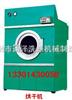SWA50k干衣烘干机」设备