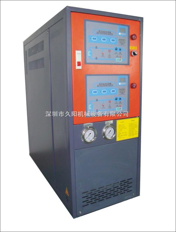 压铸模温机,镁合金压铸模温机