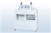 YL-8570-亿力机械供应模杯定型机、文胸定型机、胸罩定型机