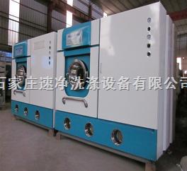 石家庄水洗厂洗衣房设备