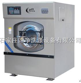石家庄水洗机