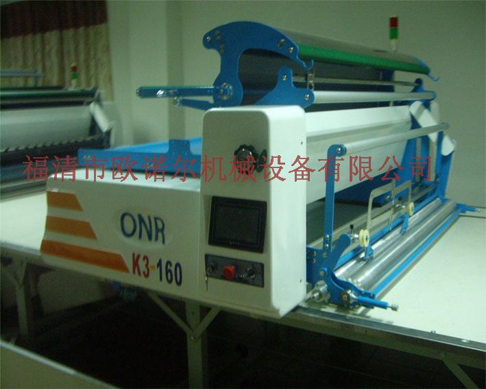 K3-欧诺尔K3针织圆筒全自动拉布机