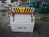 橡胶切条机,自动橡塑剪切机,鑫城一鸣橡胶机械