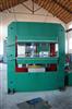 框式平板硫化机_鑫城大型平板硫化机_框式硫化机价格
