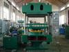 鑫城一鸣1.60MN 平板硫化机(继电器控制型)