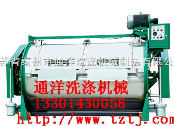 供应工业洗衣机