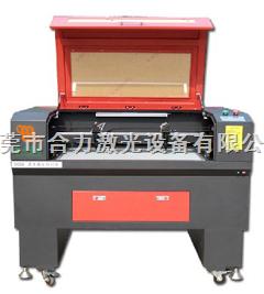 东莞印刷雕版激光机