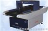 ZYZ-600CIIZYZ-600CII型 全自动检针机